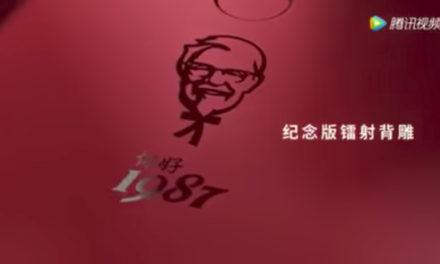 Huawei and KFC made a smartphone – yes, really